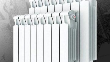 Радиаторы отопления 1